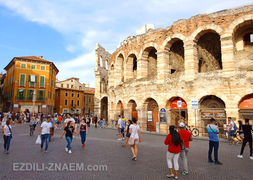 На фото главная достопримечательность Вероны: Арена-ди-Верона
