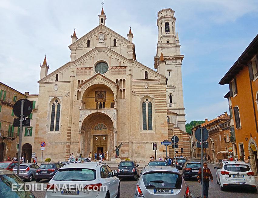 Вид на Кафедральный Собор в Вероне