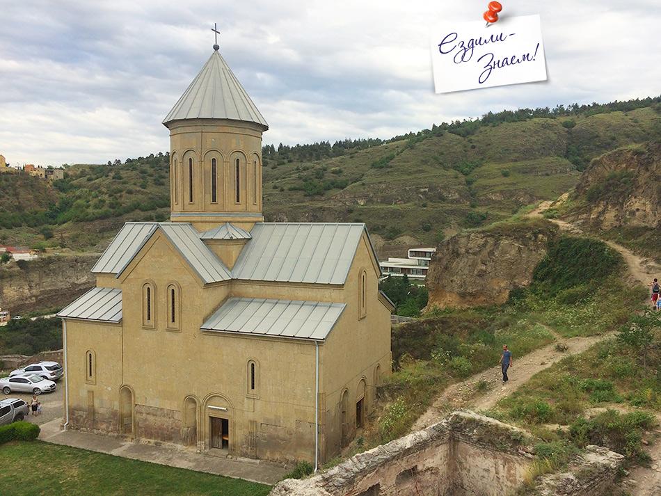 Крепость Нарикала и Церковь Святого Николая