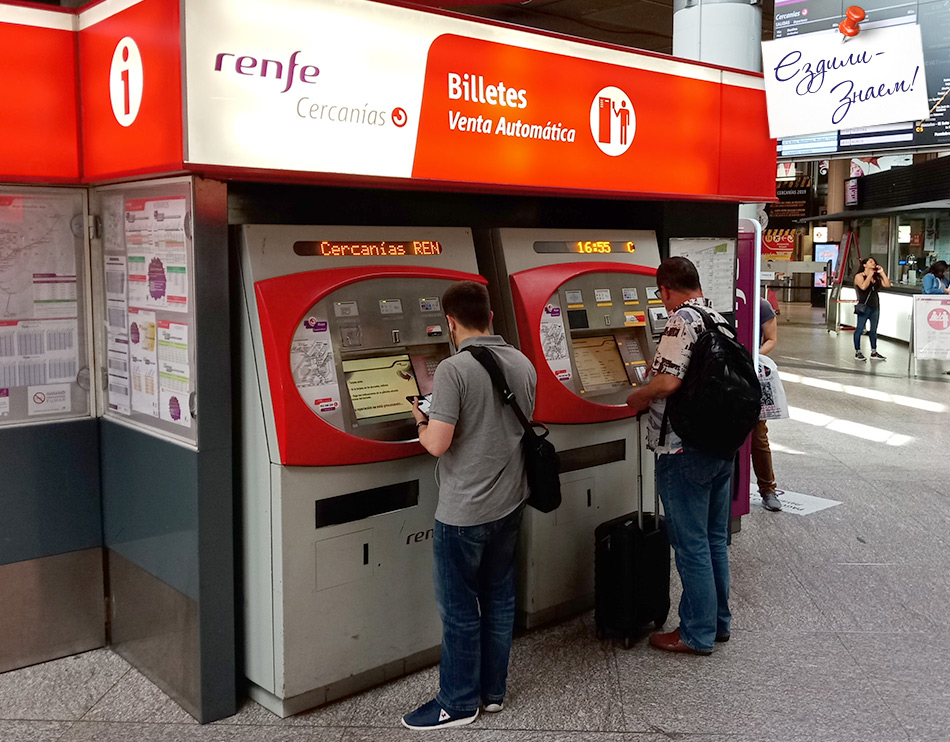 Автоматы по продаже билетов на электричку Cercanías