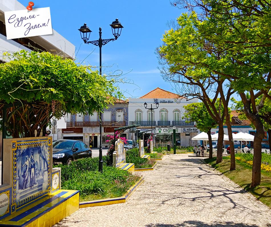 В старой части города Портимао