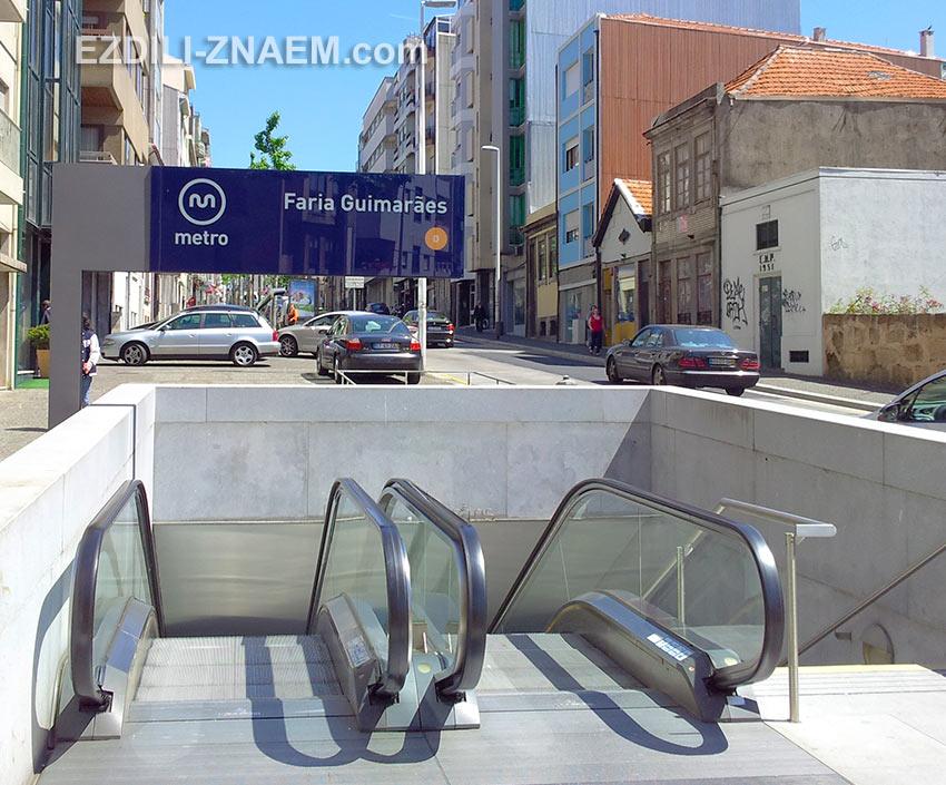 Вход на станцию метро в Порто