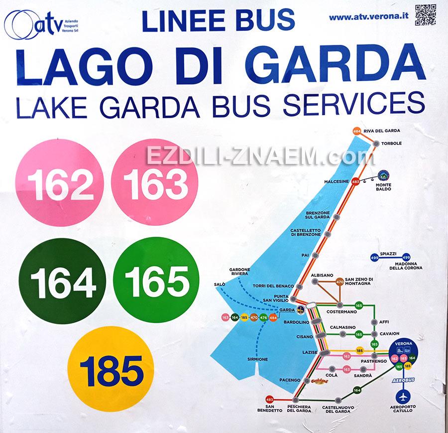 Схема автобусных маршрутов из Вероны до озера Гарда