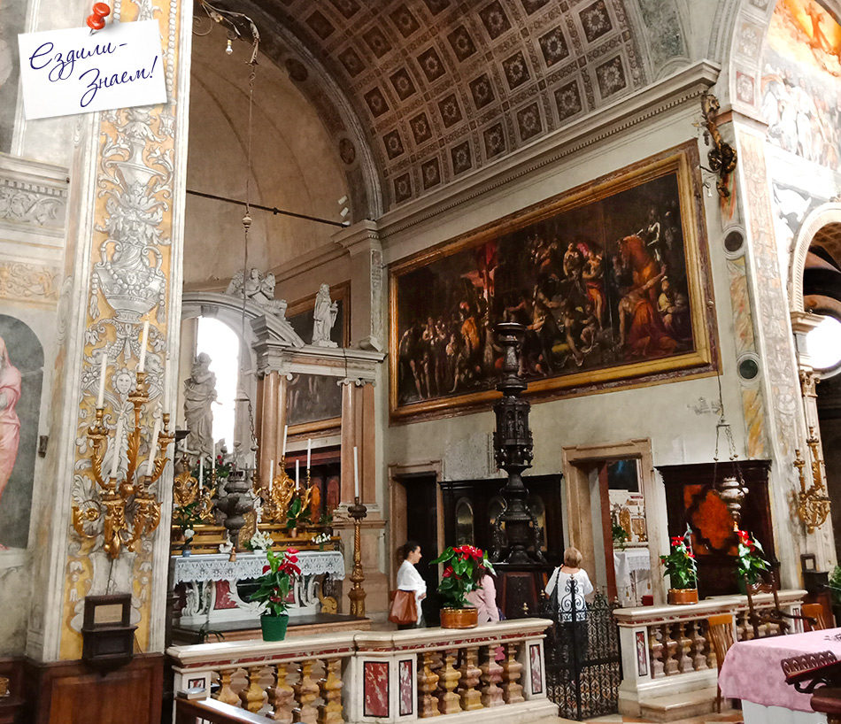 Церковь Санта Мария ин Органо