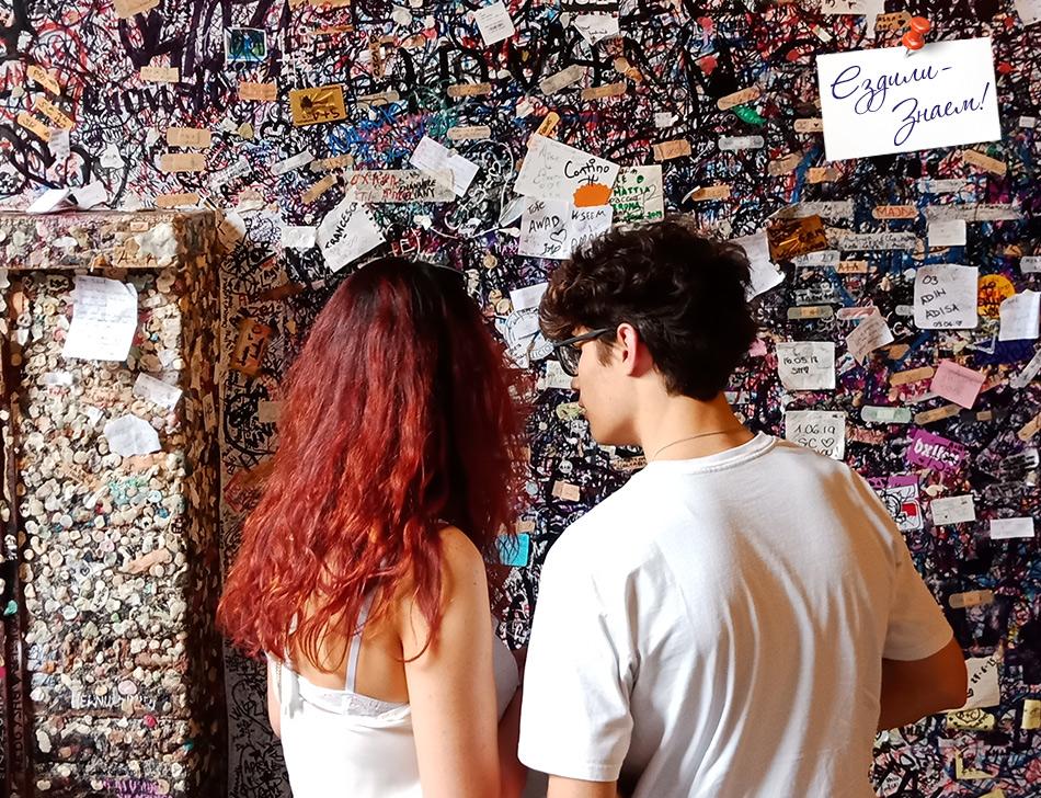 Стена Джульетты, с записками