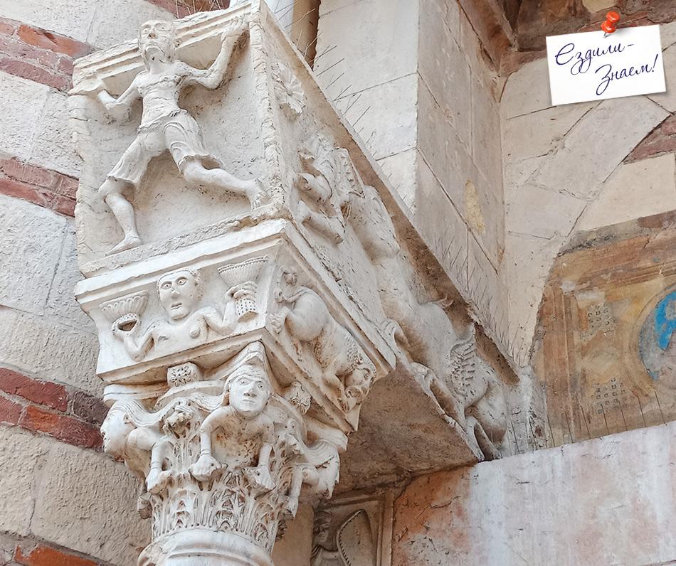 Детали собора