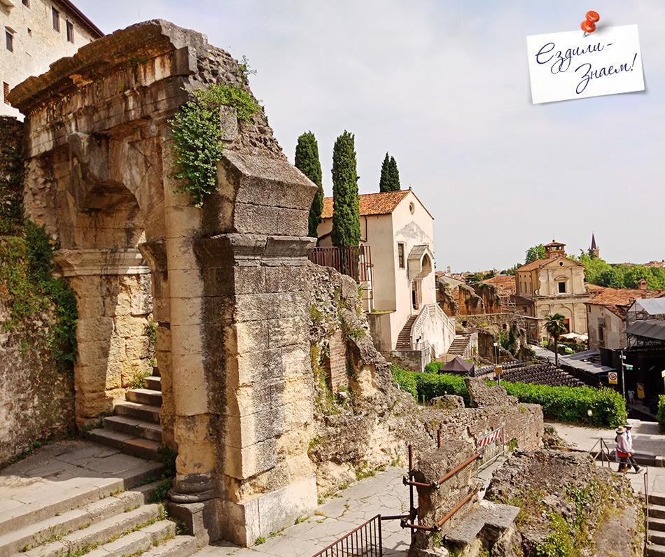 Вид на Римский амфитеатр