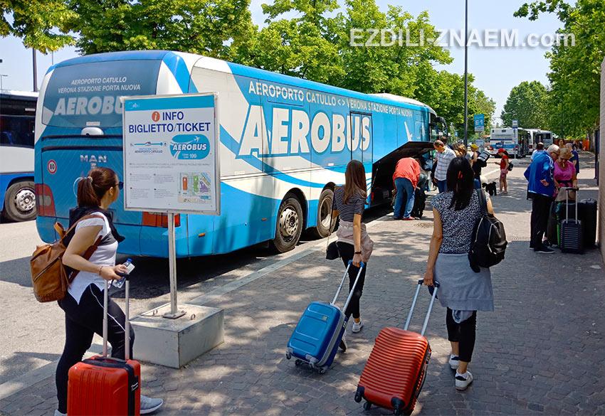 На автобусе из Вероны в аэропорт