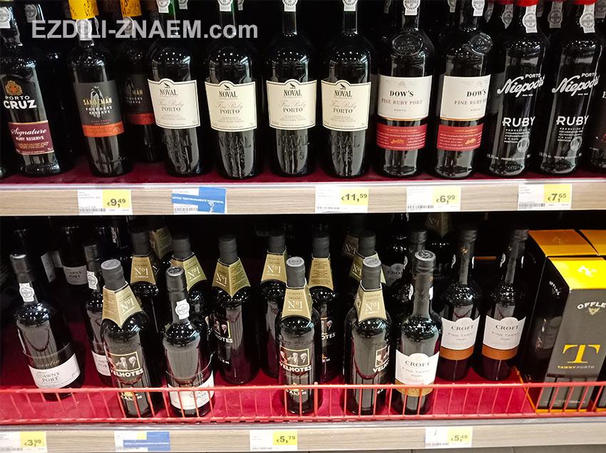 Портвейны в супермаркете Порто