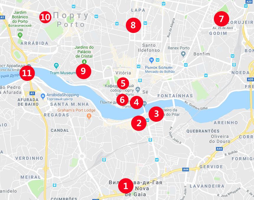 Лучшие смотровые площадки в Порту на одной карте