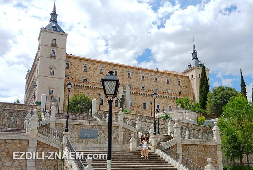 Замок Алькасар в Толедо