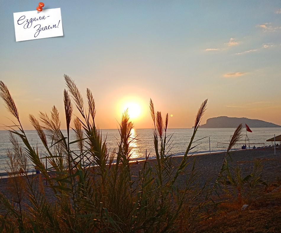Море и солнце