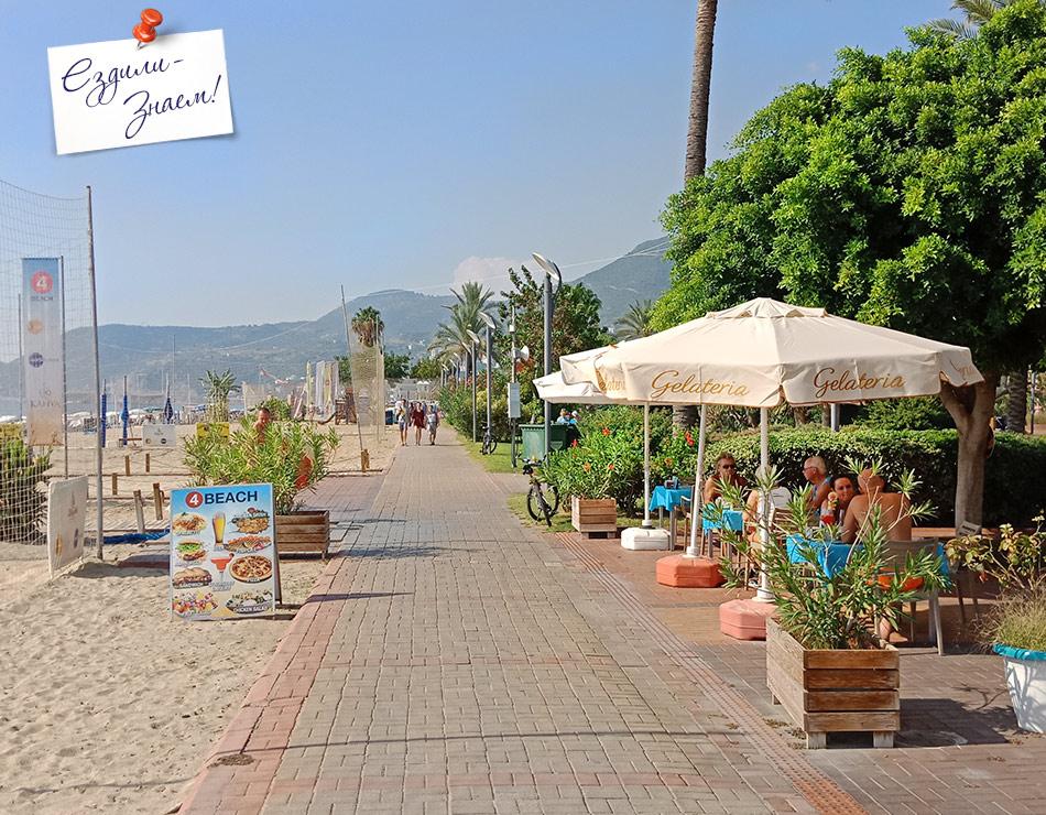 Набережная вдоль пляжа Клеопатра