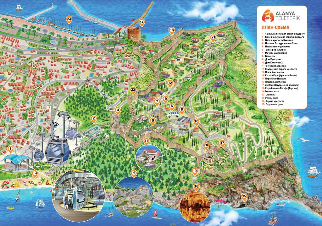 Карта достопримечательностей Алании на русском языке