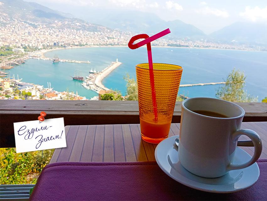 Вид на море из кафе на горе. Аланья