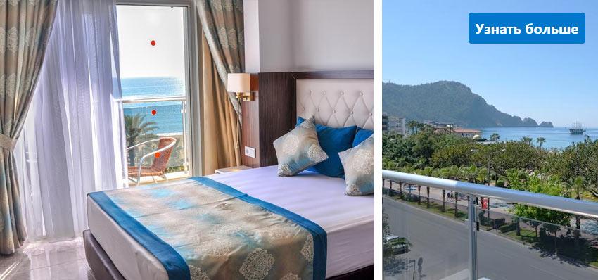 """Отель """"Cleopatra Golden Beach"""" в Алании"""