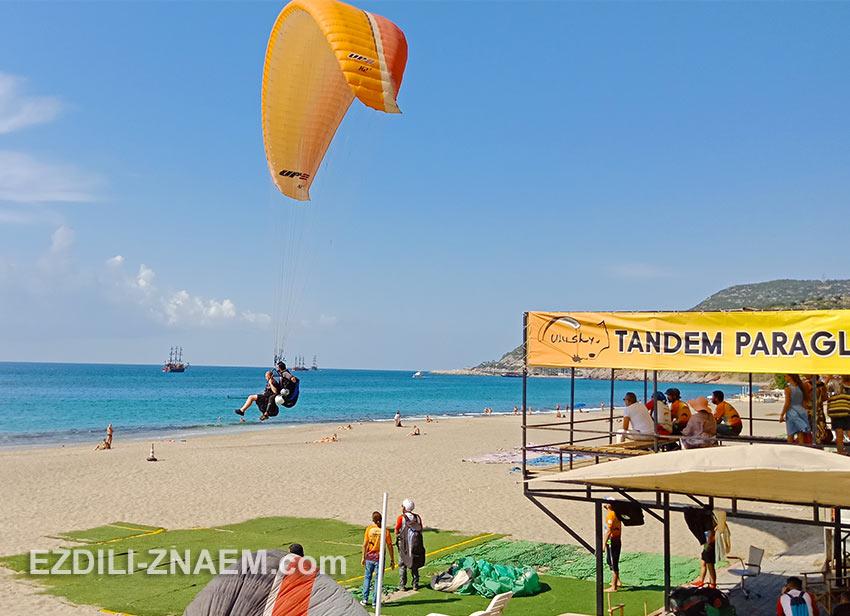 Приземление параплана на пляже в Алании