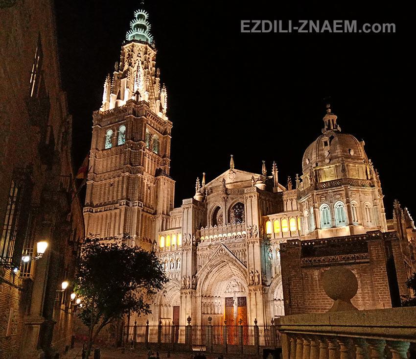 Вечер у Кафедрального собора, Толедо