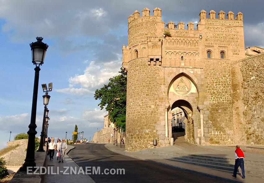Древние городские ворота Пуэрта дель Соль, Толедо