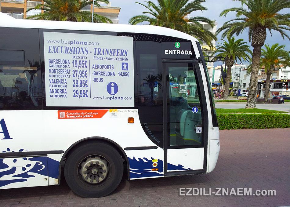 Автобусы в Салоу - есть много маршрутов в соседние города
