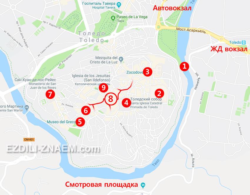 Что посмотреть в Толедо - карта достопримечательностей Толедо, маршрут на 1 день
