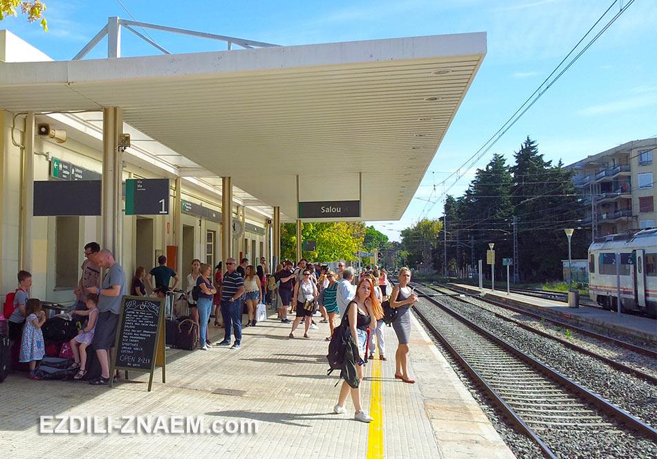 Жд вокзал в Салоу. Куда можно поехать из Салоу, - для начала в Барселону