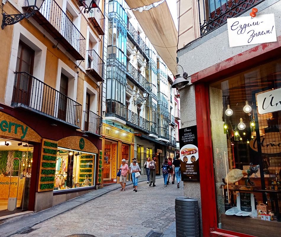 Улицы в Толедо