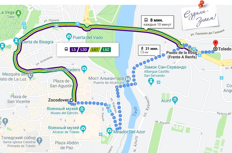 На карте: как добраться от жд вокзала в центр Толедо