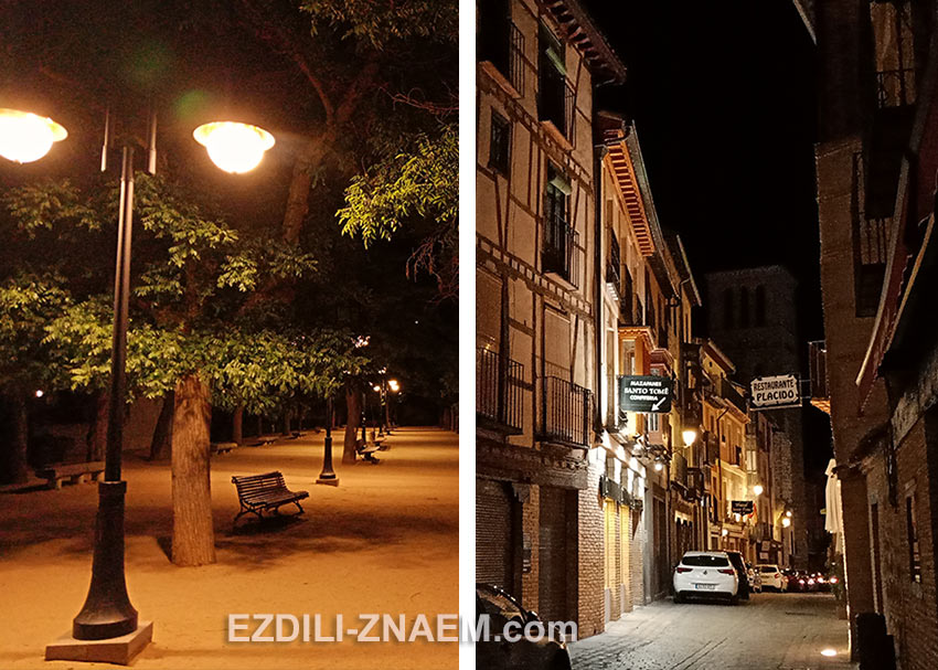 Прогулки по вечернему Толедо