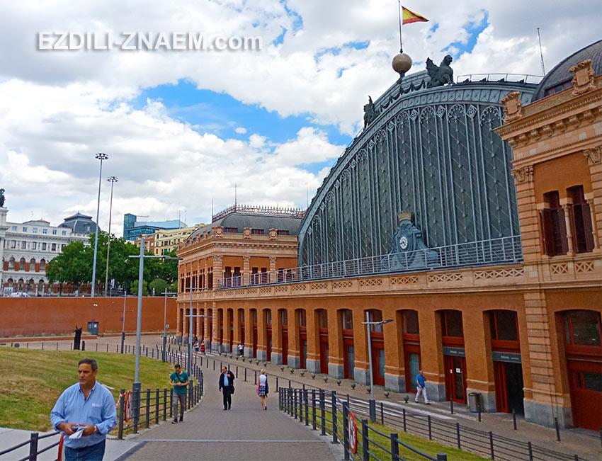ЖД вокзал Аточа в Мадриде