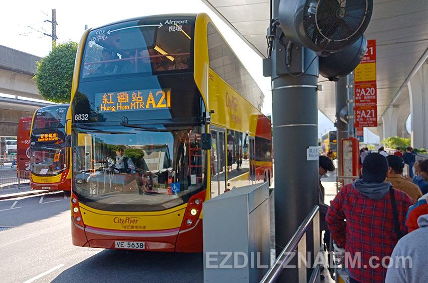 Автобус А21 из аэропорта Гонконга