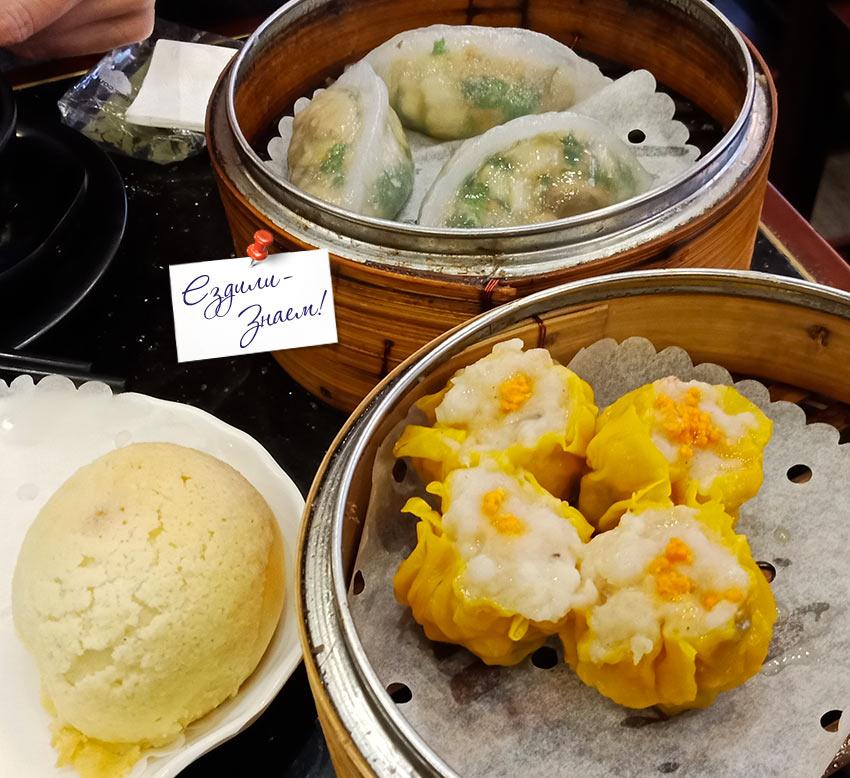 """Дамплины в кафе """"Dim Sum Square"""" в Гонконге"""