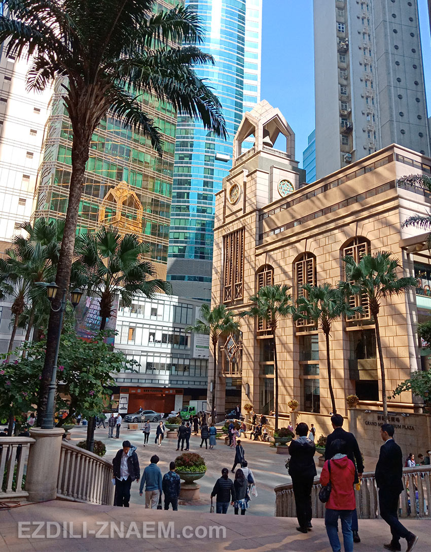 Прогулка по Гонконгу в районе Central