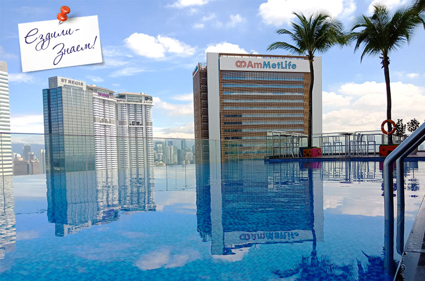 Aloft - отель с бассейном на крыше, Куала-Лумпур, Малайзия