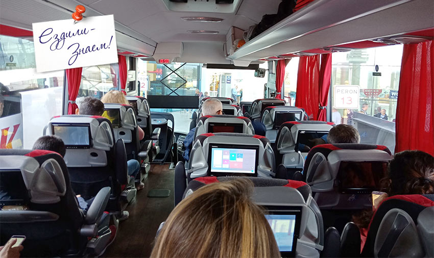 """Внутри автобуса компании """"Pamukkale"""""""