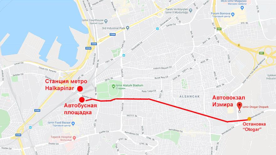 На карте: как добраться до автовокзала в Измире