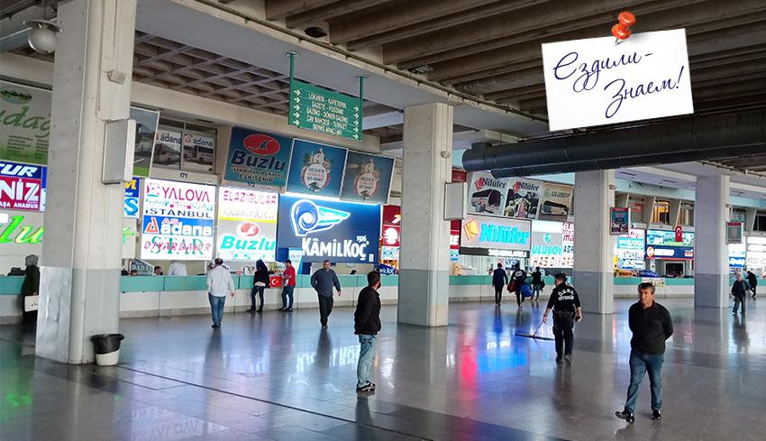 На фото: автовокзал Измира