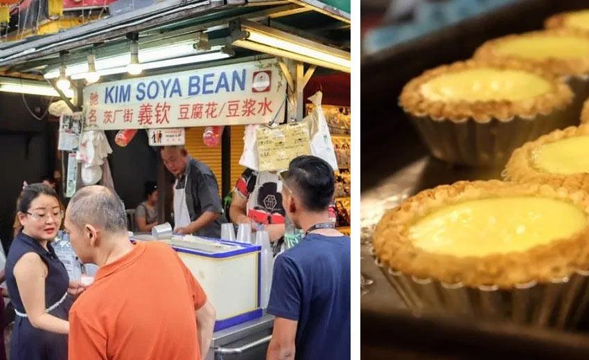 Уличная еда в Китайском Квартале Куала Лумпур