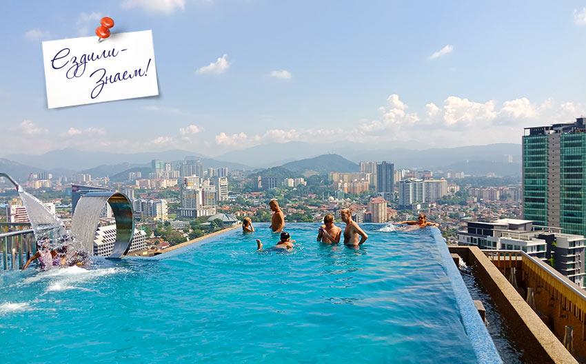 Бассейн на крыше отеля Ibis в Куала-Лумпуре, Малайзия