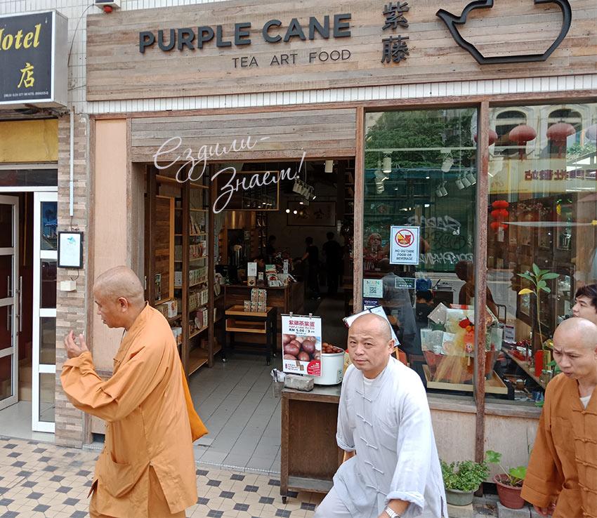 Монахи в Чайнатауне, Куала Лумпур