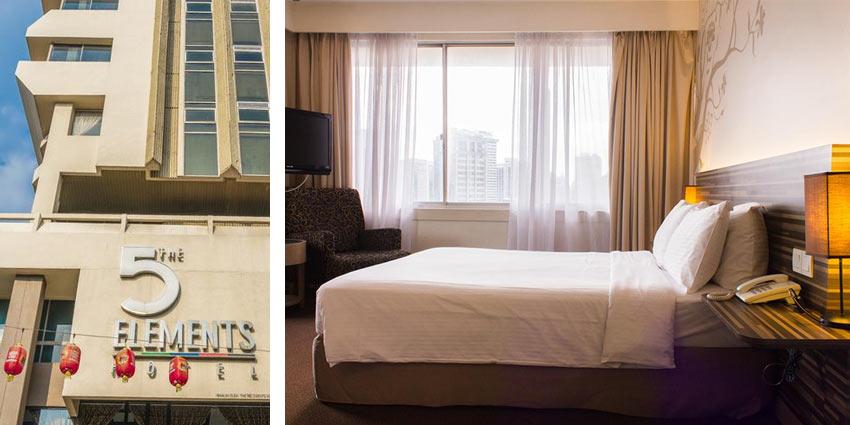 """Отель """"5-й элемент"""" в Чайнатауну Куала Лумпур"""