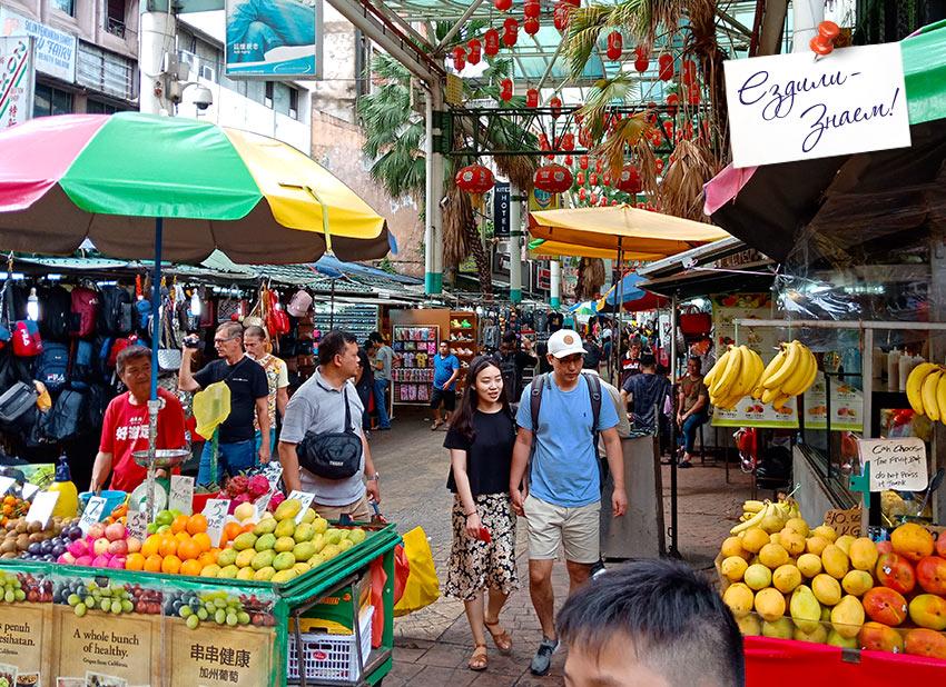 Прогулка по Петалинг стрит в Куала Лумпур
