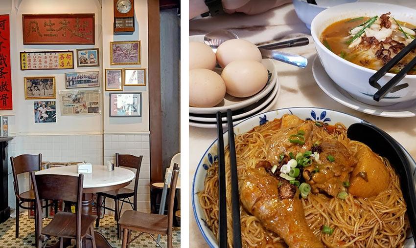 Один из старейших ресторанов Китайского квартала - Ho Kow Hainam Kopitiam