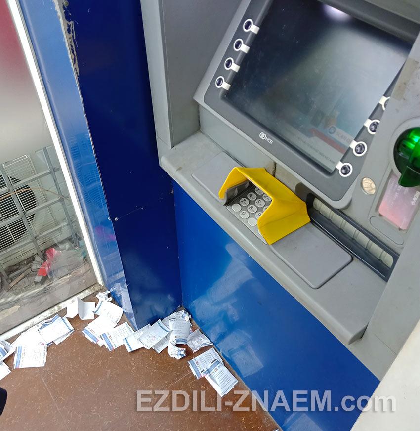 Квитанции на полу у банкомата. Вьетнам
