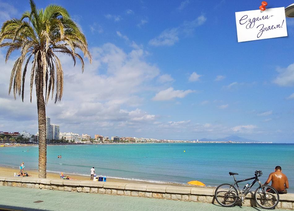 Пеньискола в Испании: набережная