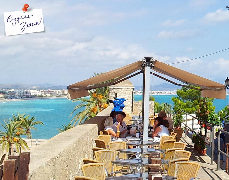 Кафе с видом на море