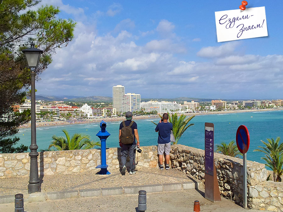 Город Пенискола в Испании: вид на море с крепости.