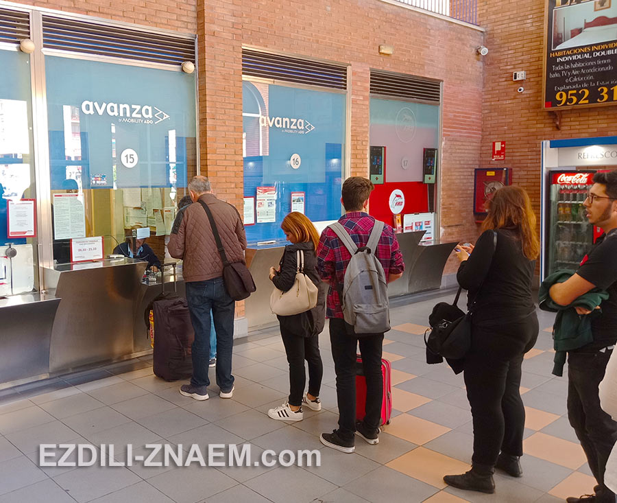 Билеты на автобус до марбельи можно купить в кассах компании Avanza