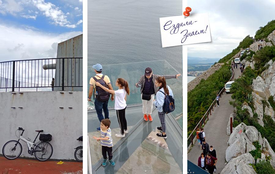 Что еще посмотреть на вершине Гибралтара
