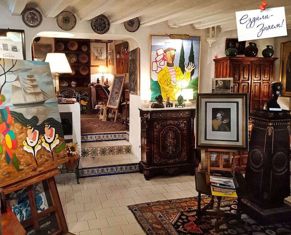Магазин произведений искусства и антиквариата